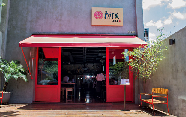 A fachada do Hirá Ramen Izakaya, em Pinheiros