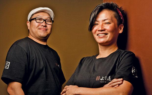 O chef e sócio do Yorimichi, Ken Mizumoto, e Yukie Kabashima, chef executiva da casa