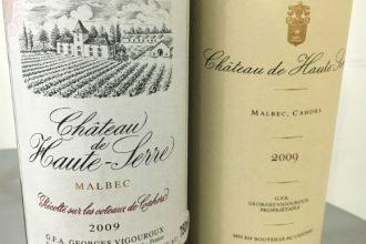 As garrafas de Château de Haute-Serre 2009 e Château de Haute-Serre Icône WOW 2009, da vinícola de Cahors, na França (foto: Suzana Barelli)