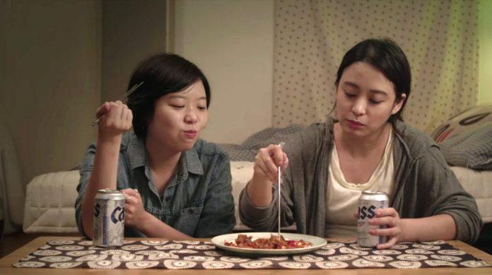 David Chang estreia nova série na Netflix